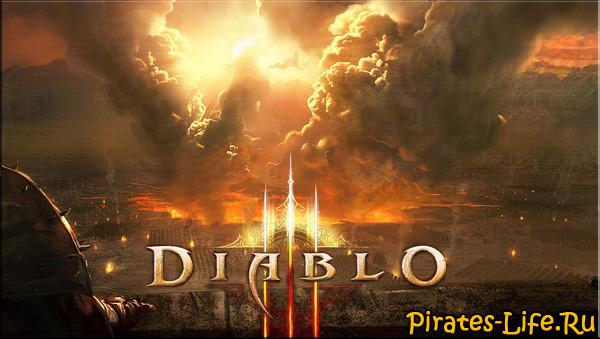 Diablo 3 дата выхода