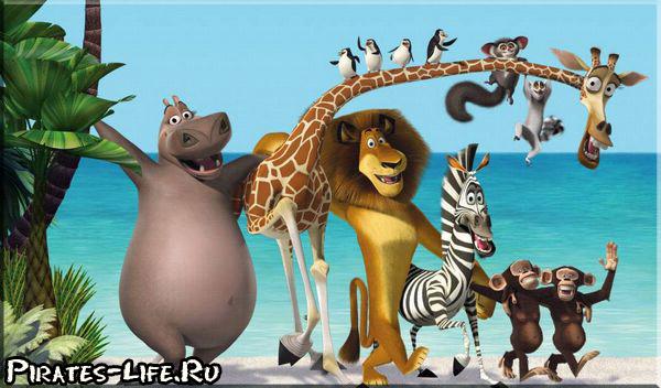 Картинка с героями мультфильма Мадагаскар