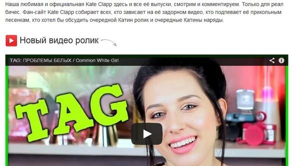 http://www.fankateclapp.ru/