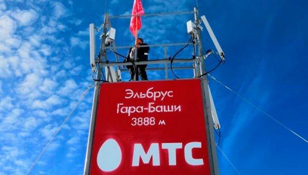 Вышка мобильной связи МТС