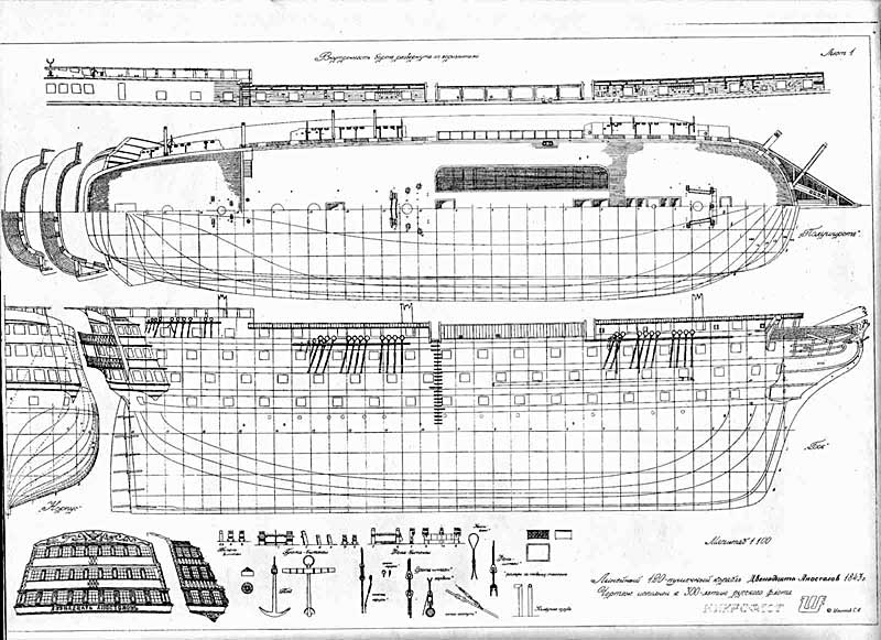 Модели кораблей своими руками чертежи скачать фото 951