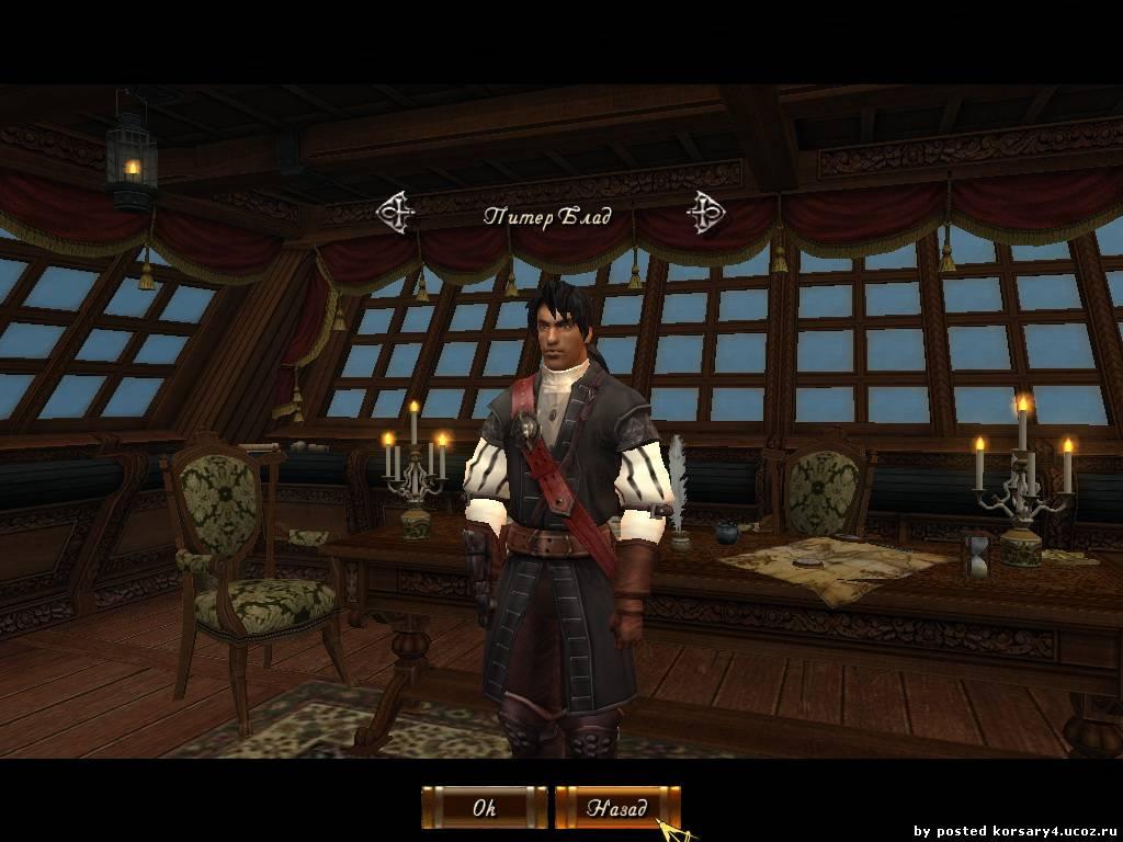Корсары 2 Пираты Карибского Моря скачать торрент бесплатно