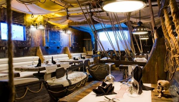 Ресторан Корсар в Киеве