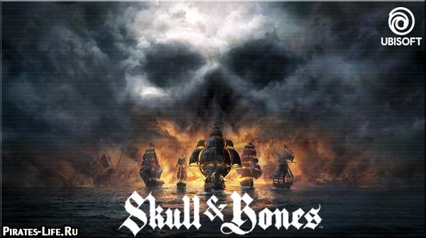 игра относительно пиратов Skull and Bones
