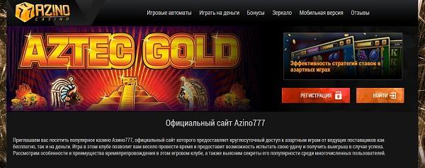 Queen of Wands - самый прибыльный игровой автомат в Azino777.... предвзятых поклонников азартных развлечений. Посетите официальный сайт  клуба Azino777 - http://777azino.online/ и играйте в лучшие игровые  автоматы.
