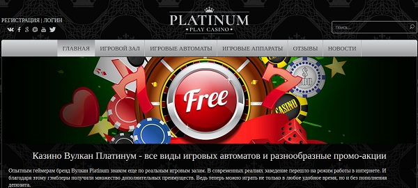 Онлайн poker star blackjack