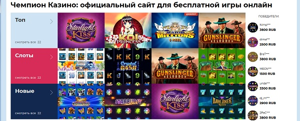 Какое online casino дает bonus with no deposit