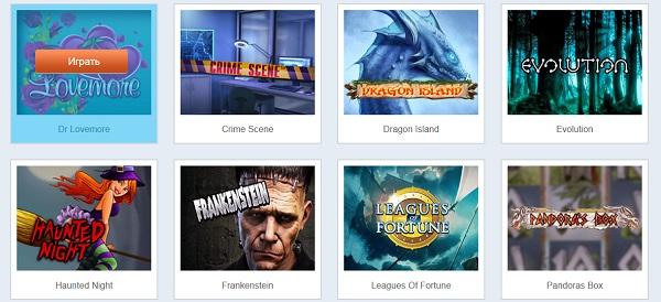 Онлайн казино официальный сайт: игровые автоматы на деньги