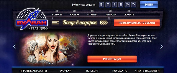 Texas poker скачать на android king 2 пара