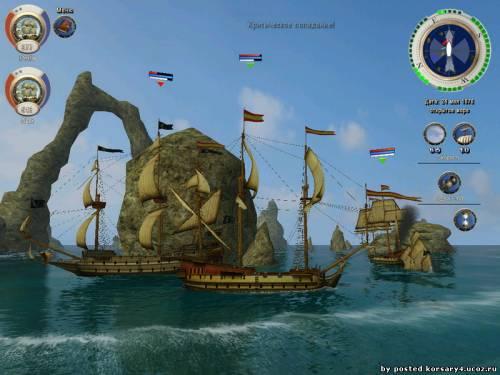 Корсары 3 Тайны Дальних Морей.