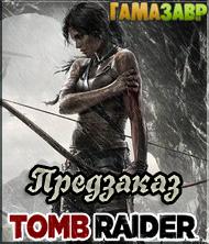Купить Tomb Raider