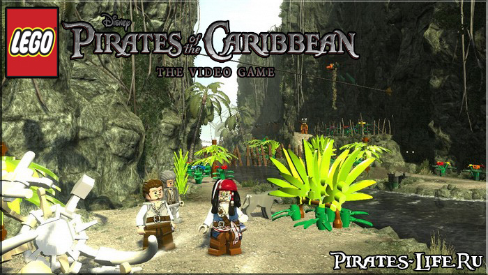 Арт LEGO Pirates of the Caribbea