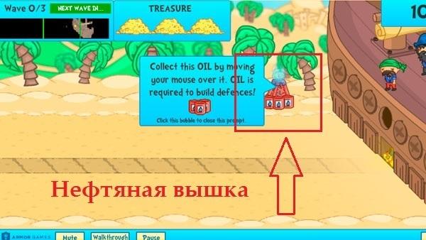 """Нефтяные вышки в игре """"Сокровище пиратов"""""""
