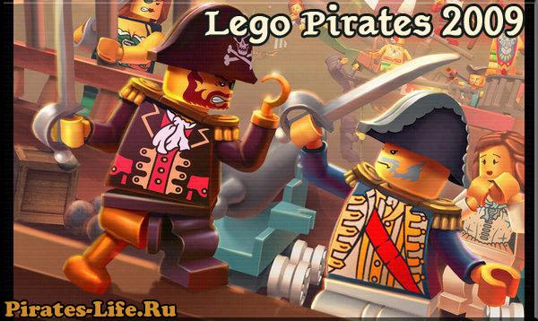 Lego Pirates 2009