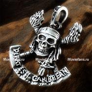 Кулон Пираты Карибского Моря
