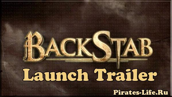 Релизный трейлер игры BackStab