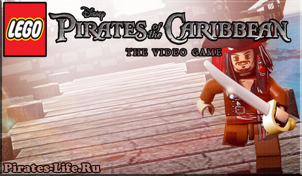 Рецензия игры LEGO Pirates of the Caribbean