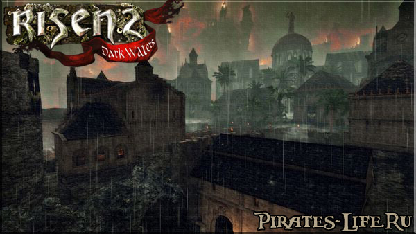 Превью Risen 2: Dark Waters