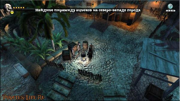 Русифицированный скриншот Raven's Cry