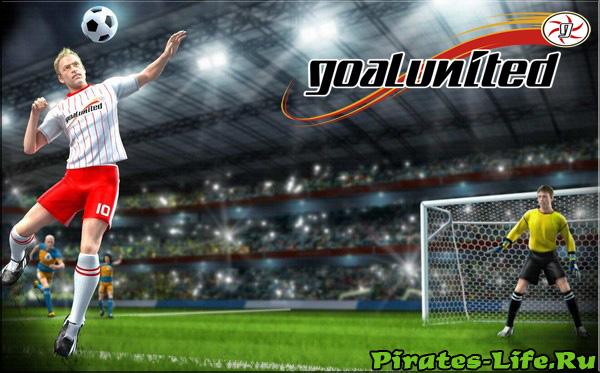 Обзор оnline игры Goal United