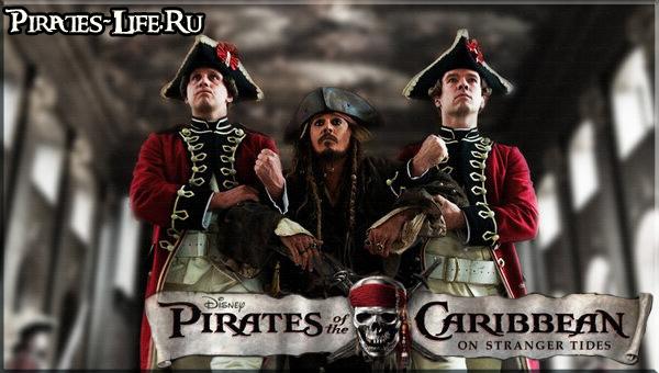 Рецензия Пираты Карибского Моря: На странных берегах